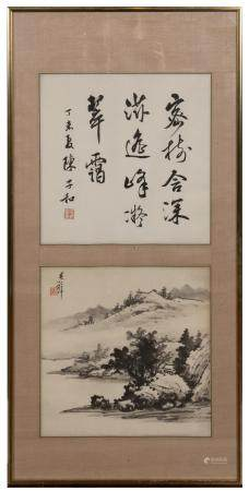 Chinese Painting by Huang Junbi and Calligraphy by Chen