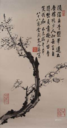 Chinese Painting of Plum Blossoms by Zhu Kongyang