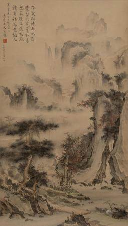 Chinese Landscape Painting by Sun Zuo