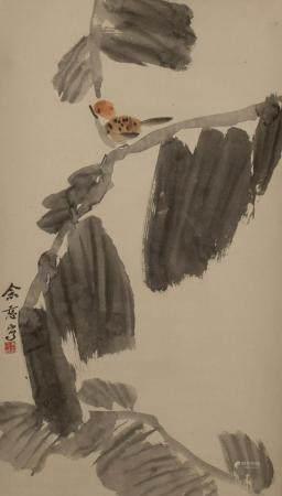 Chinese Painting of Bird on Branch by Zhu Nianci