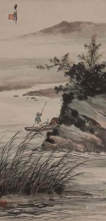 Chinese Painting of Fisherman by Huang Junbi