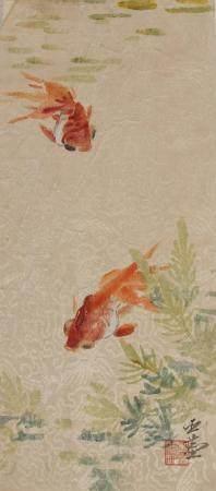 Chinese Painting of Goldfish by Wang Yachen