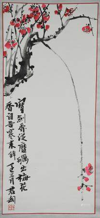 Chinese Painting of Blossoms by Qian Juntao