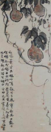 Chinese Painting of Gourds by Liu Haishu