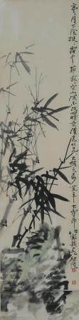 Chinese Painting of Bamboo by Chu Wenyun