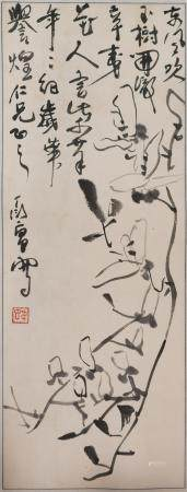 Chinese Painting of Peapods by Ding Yanyong