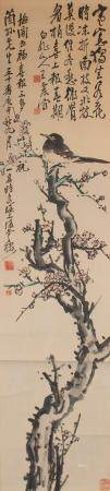 Chinese Painting of Bird in Tree by Wang Zhen