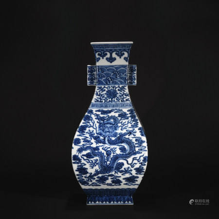 Qing Dynasty blue and white vase with ear