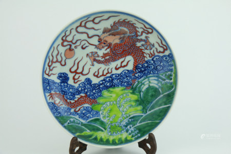 Qing dynasty multicolored plate with dragon pattern