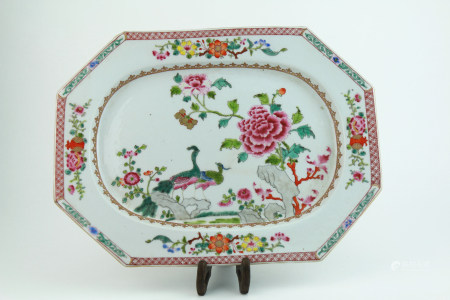 Qing dynasty famille rose plate with flowers and birds pattern