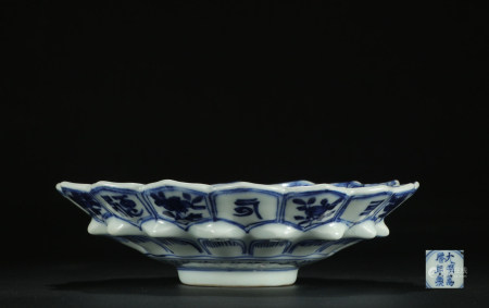 Ming dynasty blue and white plate with flowers pattern