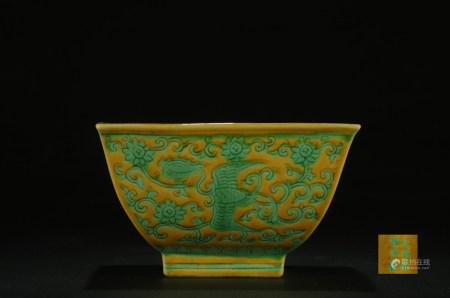 Ming dynasty Fahua cai glaze bowl with phoenix pattern