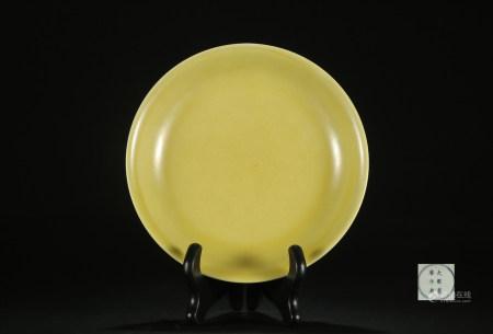 Ming dynasty yellow glaze jar