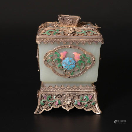 A JADE BOX