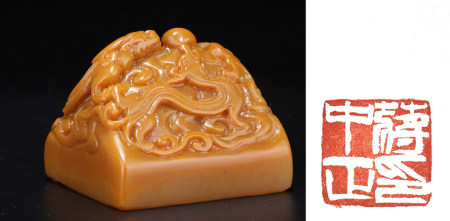 CARVED TIANHUANG SEAL