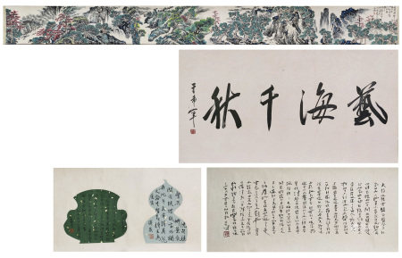 A Chinese Hand Scroll Painting By Guan Shanyue