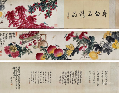 A Chinese Hand Scroll Painting By Qi Baishi