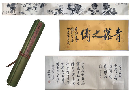A Chinese Hand Scroll Painting By Wang Xuetao