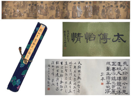 A Chinese Hand Scroll Painting By Liu Songnian
