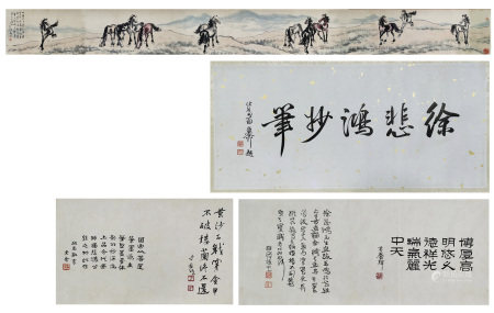 A Chinese Hand Scroll Painting By Xu Beihong