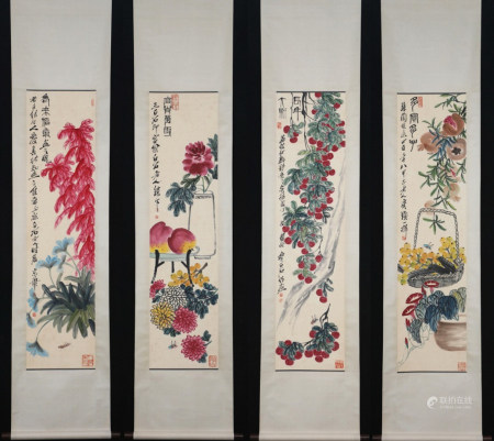 Four Pages Of Chinese Scroll Painting By Qi Baishi