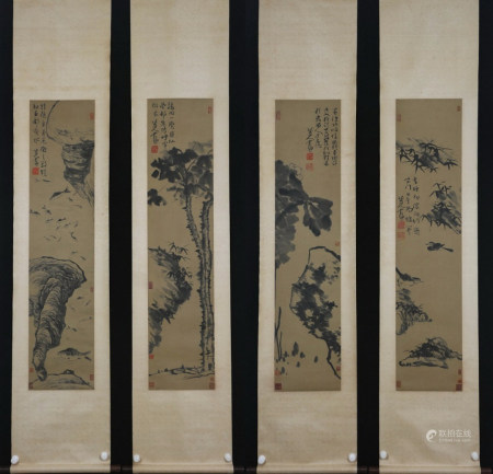 Four Pages Of Chinese Scroll Painting By Ba Dashanren