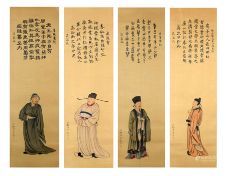 Four Pages Of Chinese Painting By Chen Shaomei