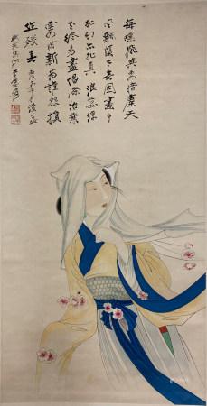 A Chinese Scroll Painting By Zhang Daqian