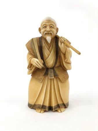 JAPANESE OKIMONO