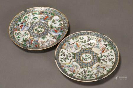 Pair of Chinese Qing Dynasty Kangxi Porcelain