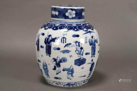 Large Chinese Qing Dynasty Blue and White