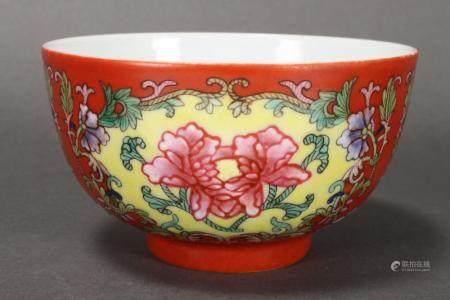 Good Chinese Porcelain Bowl,