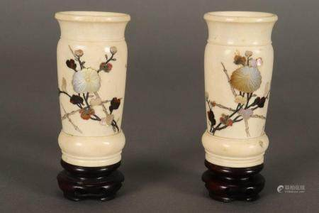 Lovely Pair of Japanese Meiji Period Ivory
