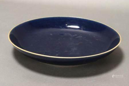 Large Chinese Qing Dynasty Porcelain Dish,