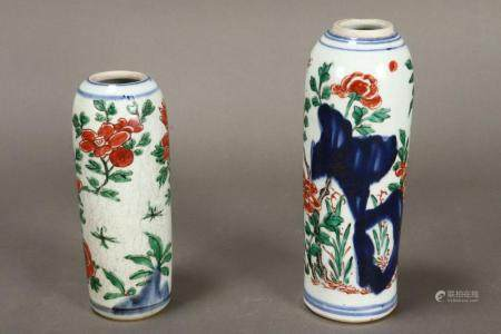 Two Chinese Ming Dynasty Porcelain Vases,