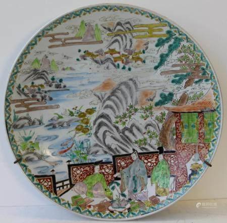Kutani Enamel Decorated Japanese Porcelain Charger