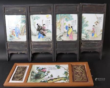 Set Of 4 Vintage Framed Chinese Enamel Decorated