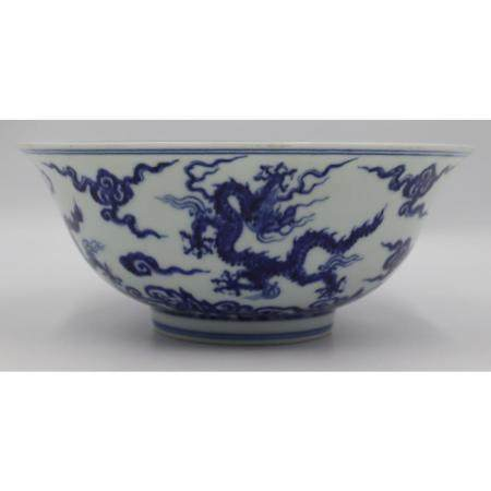 Ming STYLE Blue and White Bowl with Dragons.