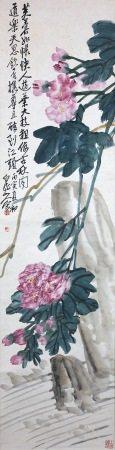 王震 芙蓉