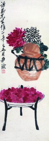 齊白石 菊酒櫻桃