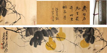 齊白石 葫蘆草蟲