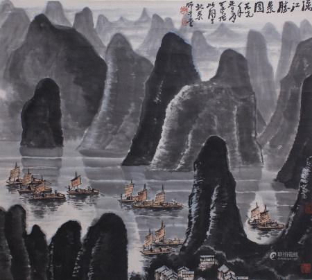 李可染 灕江勝景圖