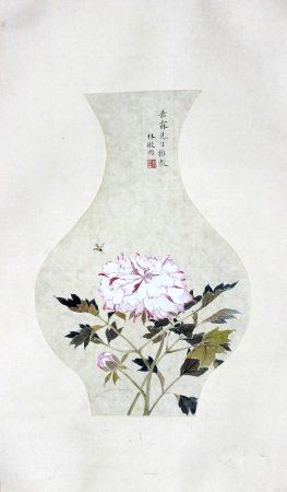 林徽因 瓶花