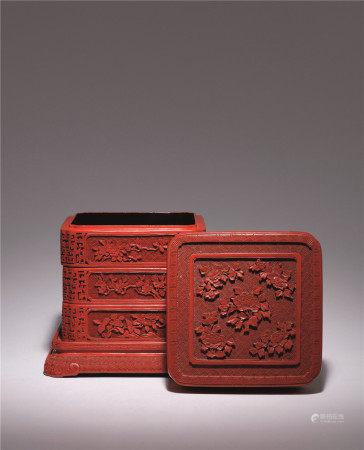 清中期 剔紅富貴牡丹紋四重方盒