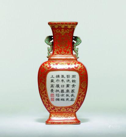 清 珊瑚紅釉金彩御題詩文壁瓶