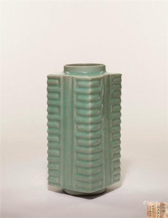 宋-元 青瓷琮式瓶