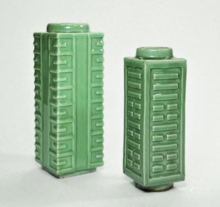 宋-明 龍泉青瓷琮式瓶二件一組