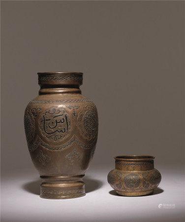 清 銅鏨花阿拉伯紋銅瓶、罐二件一組