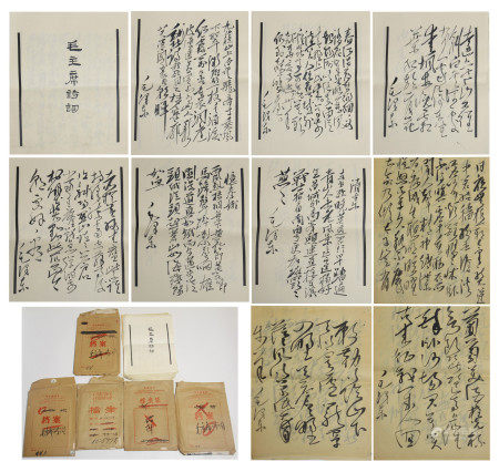 5 COPIES OF CHINESE CELEBRITY HANDWRITING LETTERS BOOK BY MAO ZEDONG