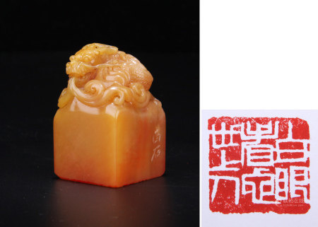 A Chinese Tianhuang Seal